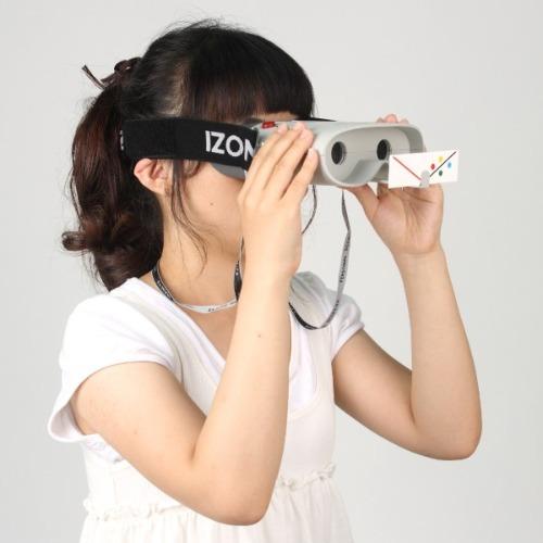 아이존 시력운동기구 순수 자연성 운동 양안형 명암 원근 눈근육 트레이닝