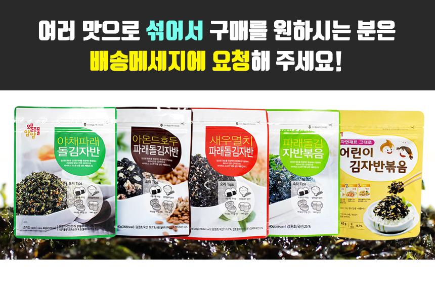 티타임고려식품개발 - 소개