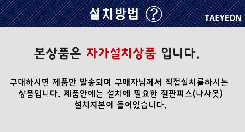 info_mid