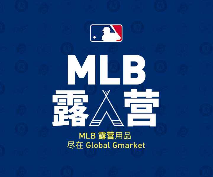 201806_MLBCAMPING_cn Global Gmarket Mobile