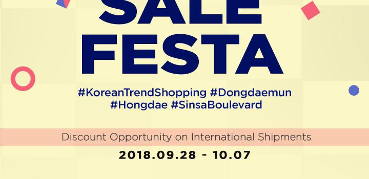 ff7a0e80c 201802_holidaycombinedshipment_en - Global Gmarket Mobile