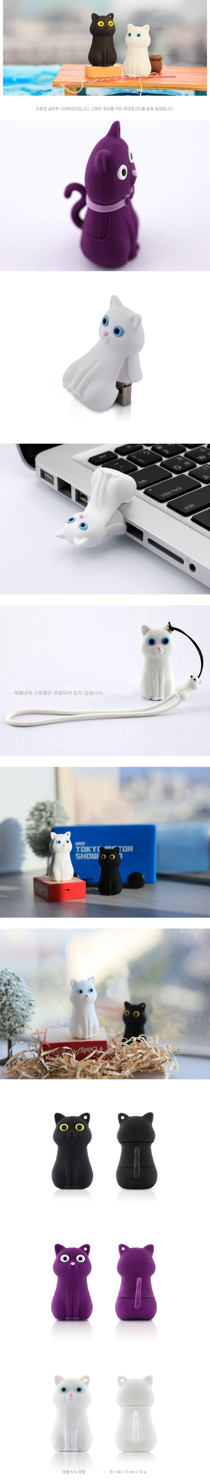 본컬렉션 캐릭터 USB메모리 고양이 16GB (퍼플) - 본컬렉션A, 24,900원, 캐릭터형 USB 메모리, USB 16G