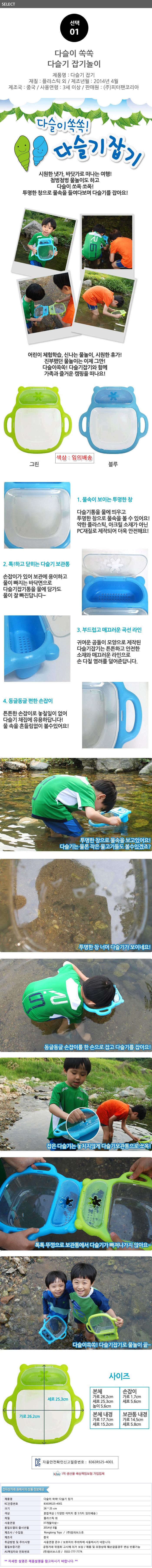 s1_fish2-1.jpg