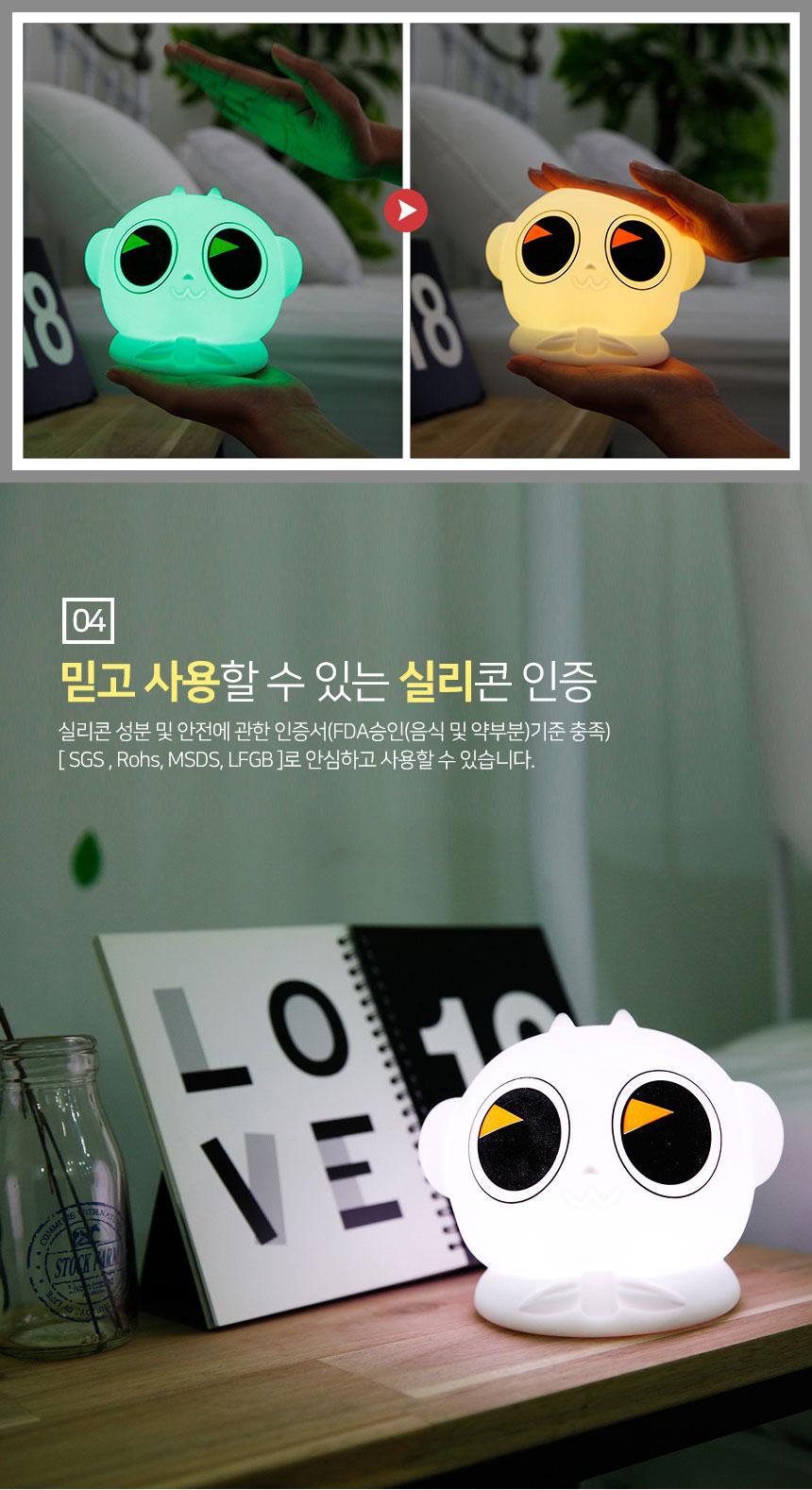 신비아파트 신비 LED 무드등 (FL-L) - 신비아파트, 28,000원, 디자인조명, 캐릭터조명