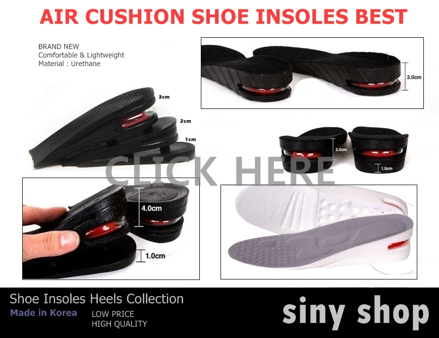 AIR Cushion Shoe Insoles Heels