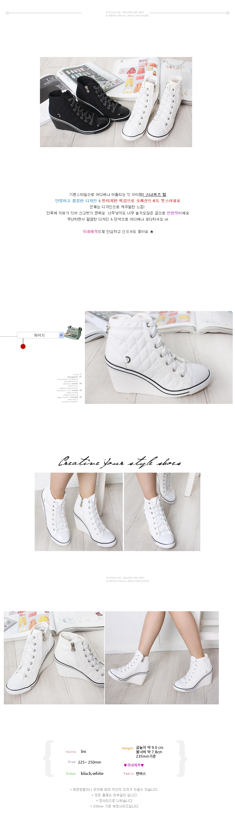 New Womens Wedge Heels Casual Sneakers Shoes Ankle Boots