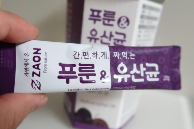 zaonblog_3-7.jpg