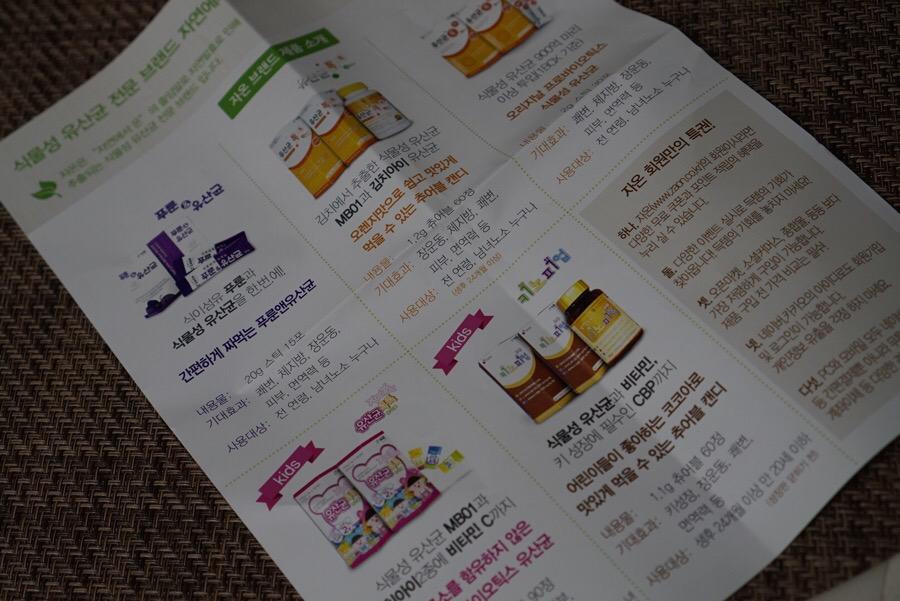 zaonblog_7-15.jpg