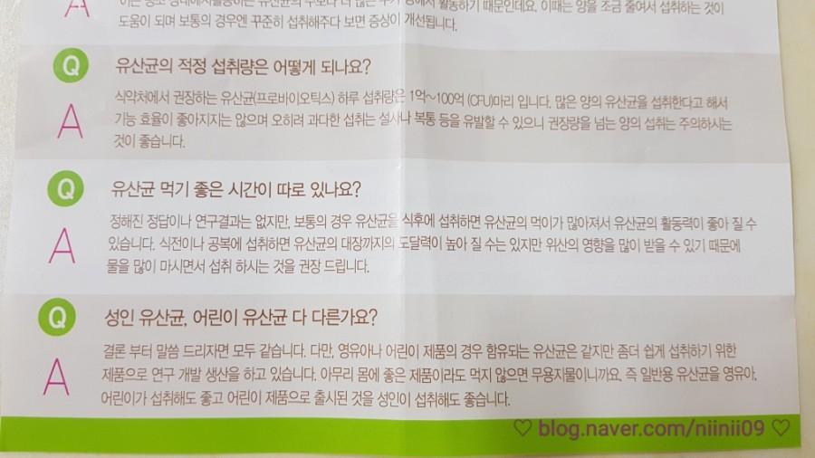 zaonblog_9.jpg