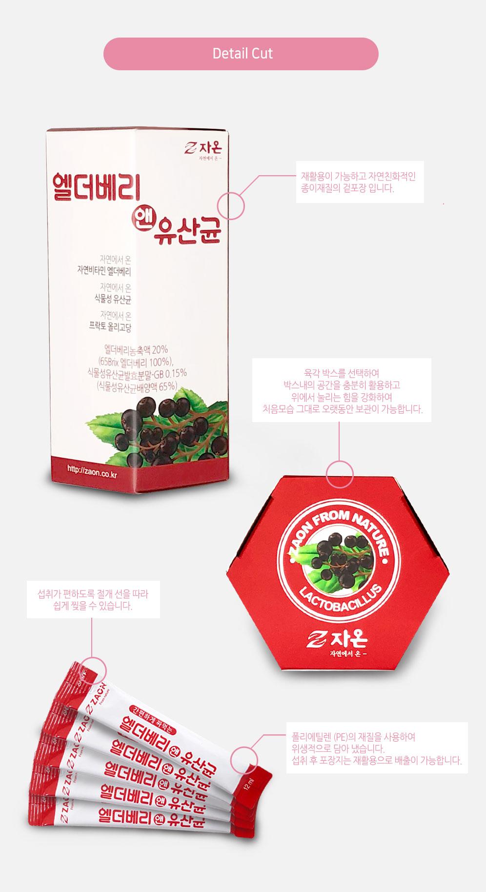 elderberry_21.jpg