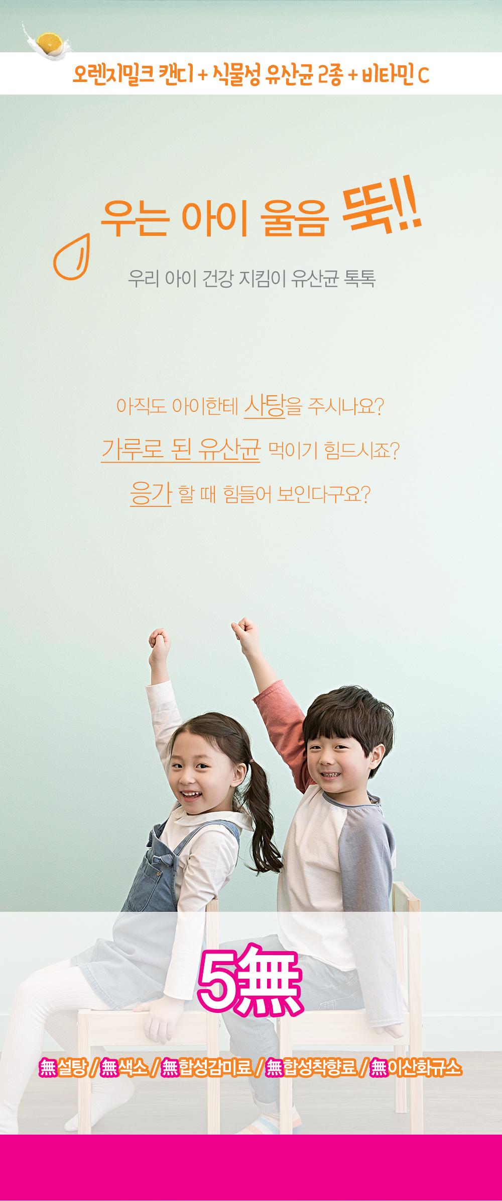 kids_mb01_a01.jpg