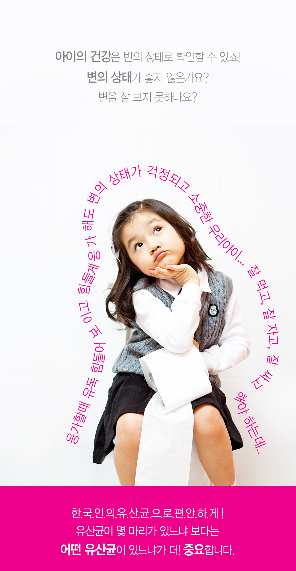 kids_mb01_a06.jpg