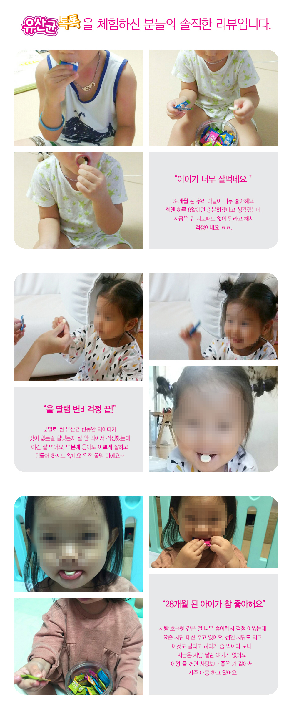 kids_mb01_a20.jpg