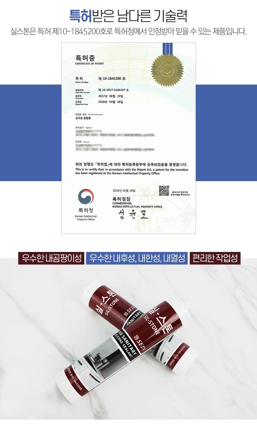 대리석 느낌 인테리어 실리콘  - 실스톤 - 티오닷컴, 8,500원, 히터, 전기매트