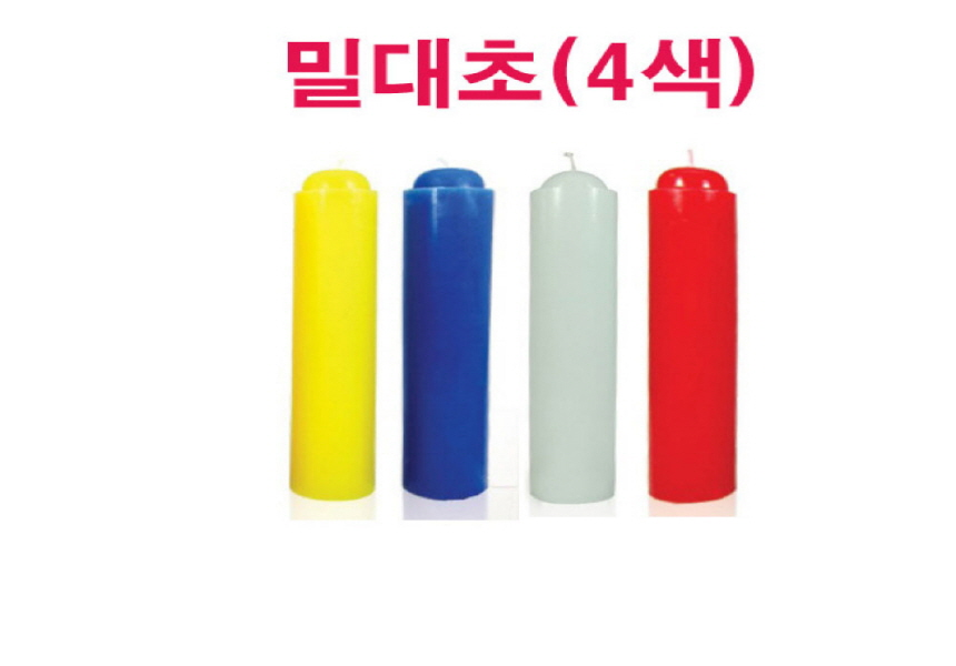 투비채널 - 소개
