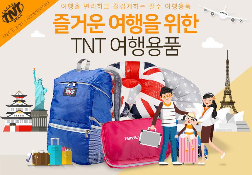 tntmall - 소개