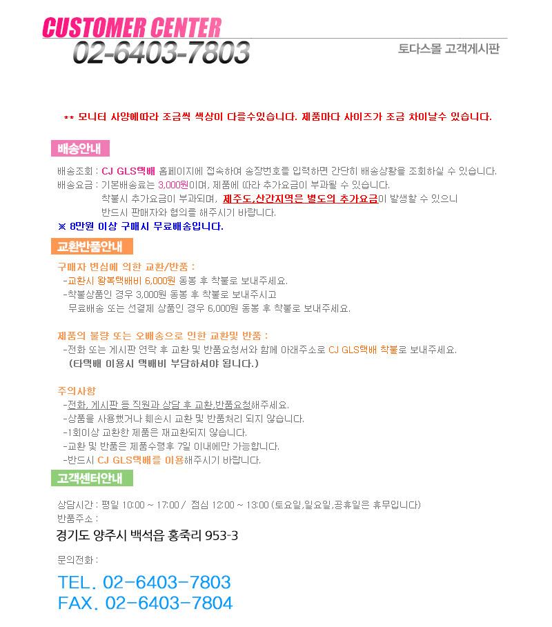 캐릭터 데코 집게 모음 9종중 택1 (1묶음) - 토다스, 2,500원, 클립/핀/집게, 집게