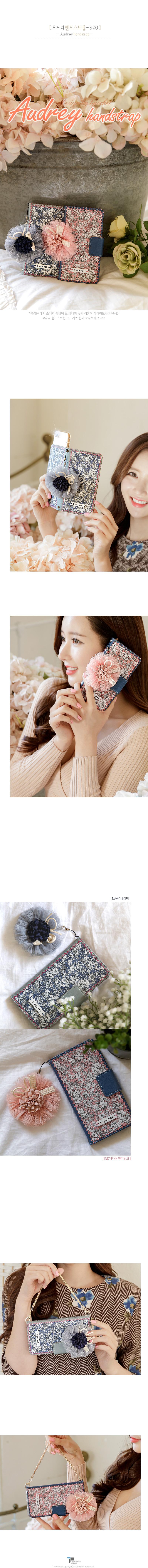 (Audrey 오드리) Handstrap 핸드스트랩 - 통큰주머니, 13,900원, 스트랩, 주문제작 스트랩