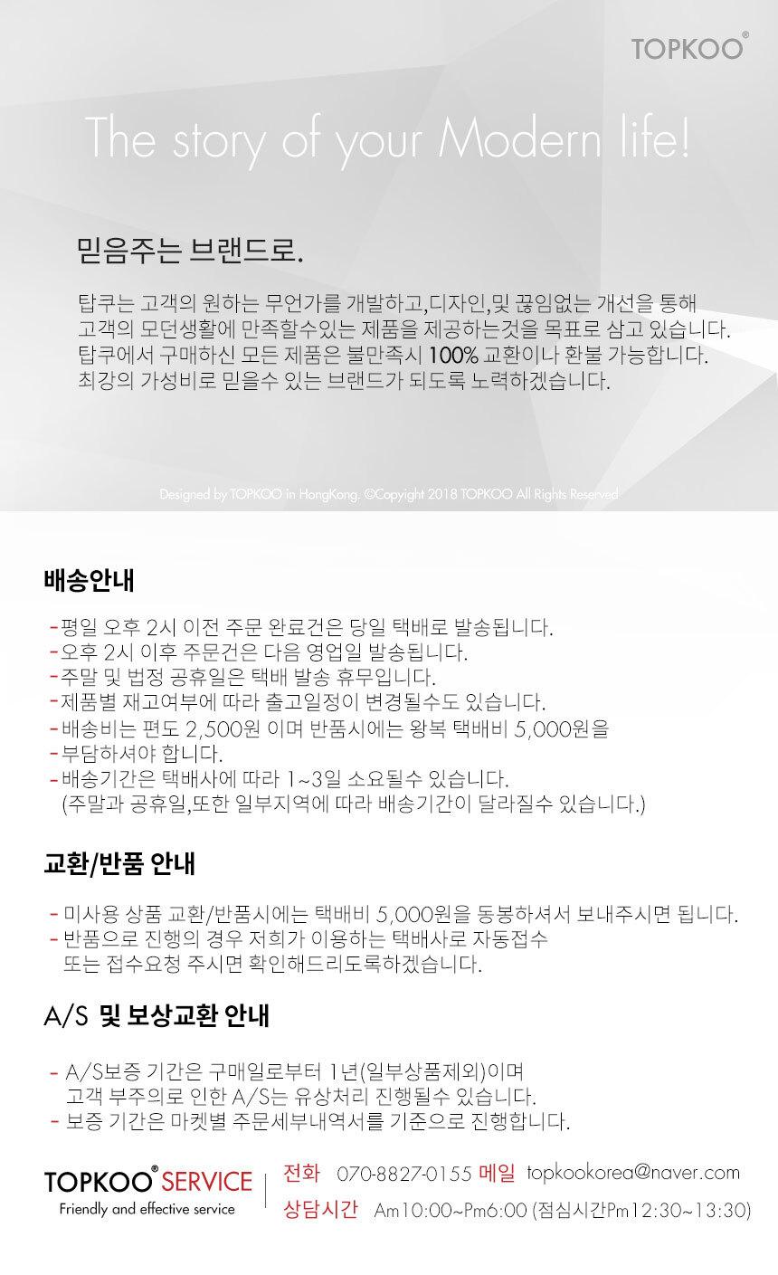 아이패드 미니5 5세대 강화유리 액정보호필름 - 탑쿠, 12,900원, 필름/스킨, 아이패드/미니