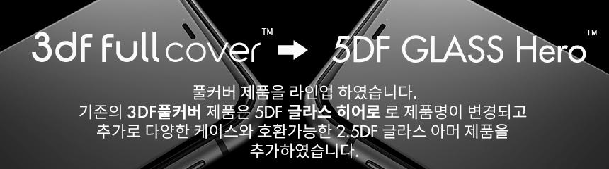 아이패드 에어3 3세대 프로10.5 강화유리 액정보호필름 - 탑쿠, 12,900원, 필름/스킨, 아이패드/미니