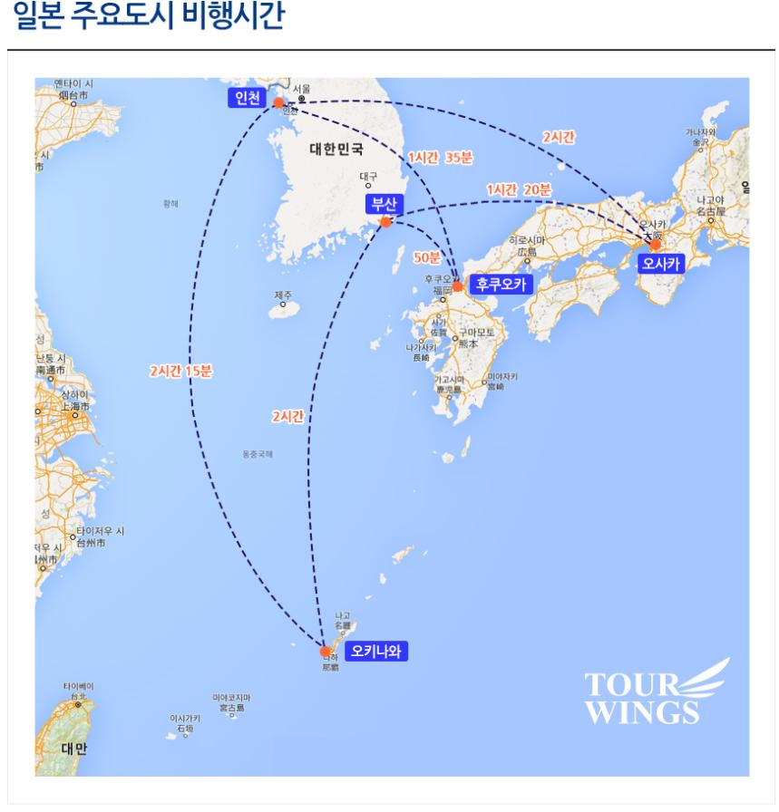 japan_flight.PNG
