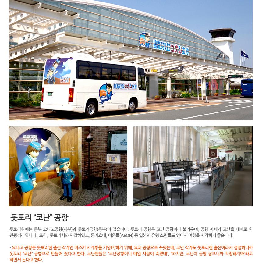 ttj_airport.jpg