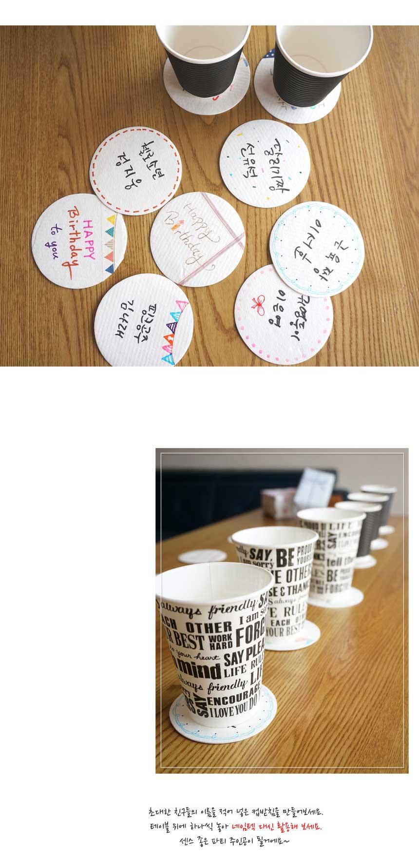 내가 만든 원형 컵받침 -10개- 종이티코스터 - 작은이야기, 1,700원, 파티용품, 데코/장식용품