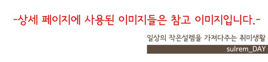 나만의 달력 만들기 - 달력종이 12장 (사이즈업) - 작은이야기, 1,800원, 만년형, 심플/베이직