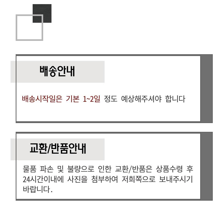 인테리어 우드 소품 달나라 오르골 - 리빙빌리지, 56,000원, 장식소품, 오르골