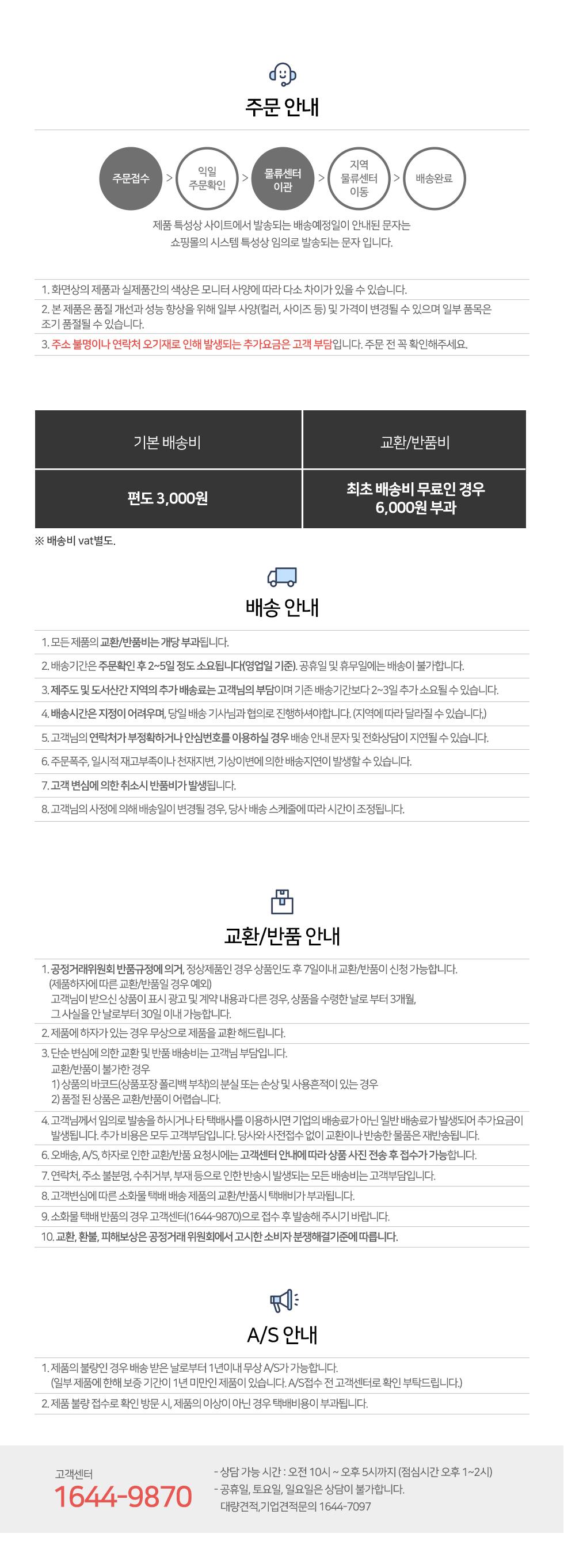 IB 도트 리빙박스 수납정리함 옷정리함 - 티에스퍼니처, 18,800원, 정리/리빙박스, 부직포 리빙박스
