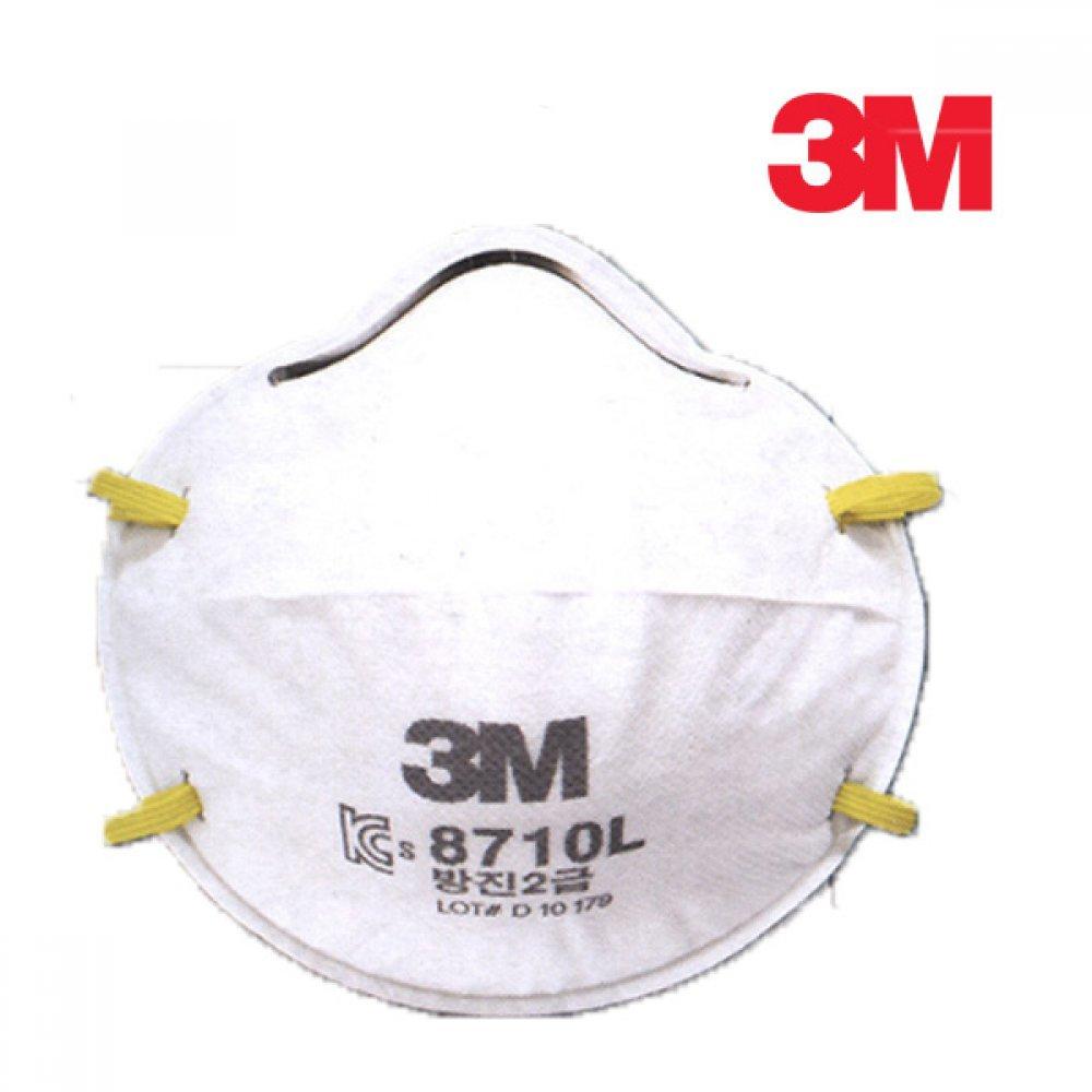 3M 방진마스크 8710L [제작 대량 도매 로고 인쇄 레이저 마킹 각인 나염 실크 uv 포장 공장 문의는 네이뽕]