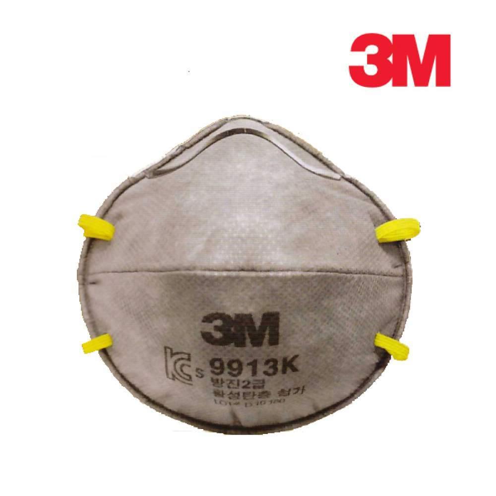 3M 방진마스크 9913K [제작 대량 도매 로고 인쇄 레이저 마킹 각인 나염 실크 uv 포장 공장 문의는 네이뽕]