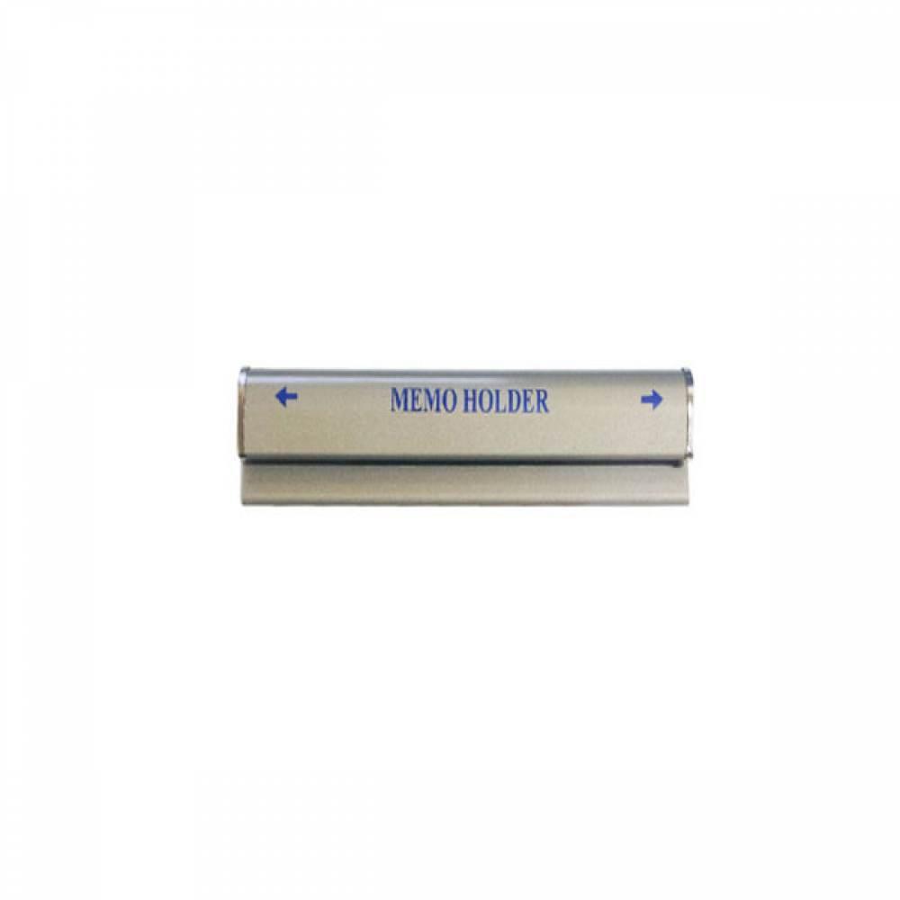 다스 벽 부착식 알루미늄 메모홀더 DAS-75/메모지/메모꽂이/홀다/카피홀더/종이꽂이