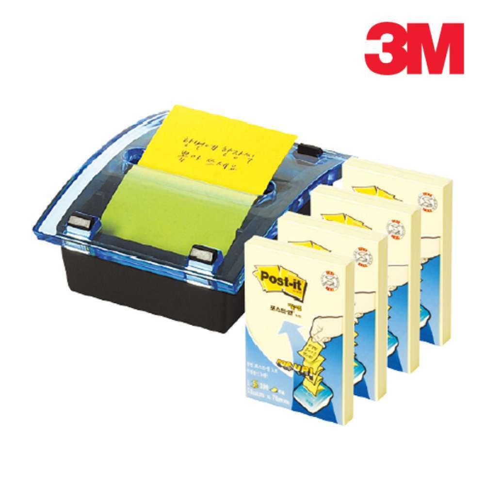 3M 포스트잇 팝업 크리스탈 디스펜서 DS-123