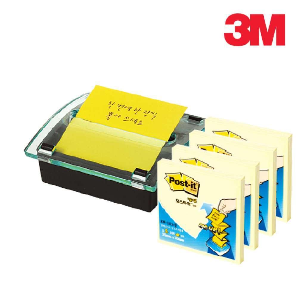 3M 포스트잇 팝업 크리스탈 디스펜서 DS-330