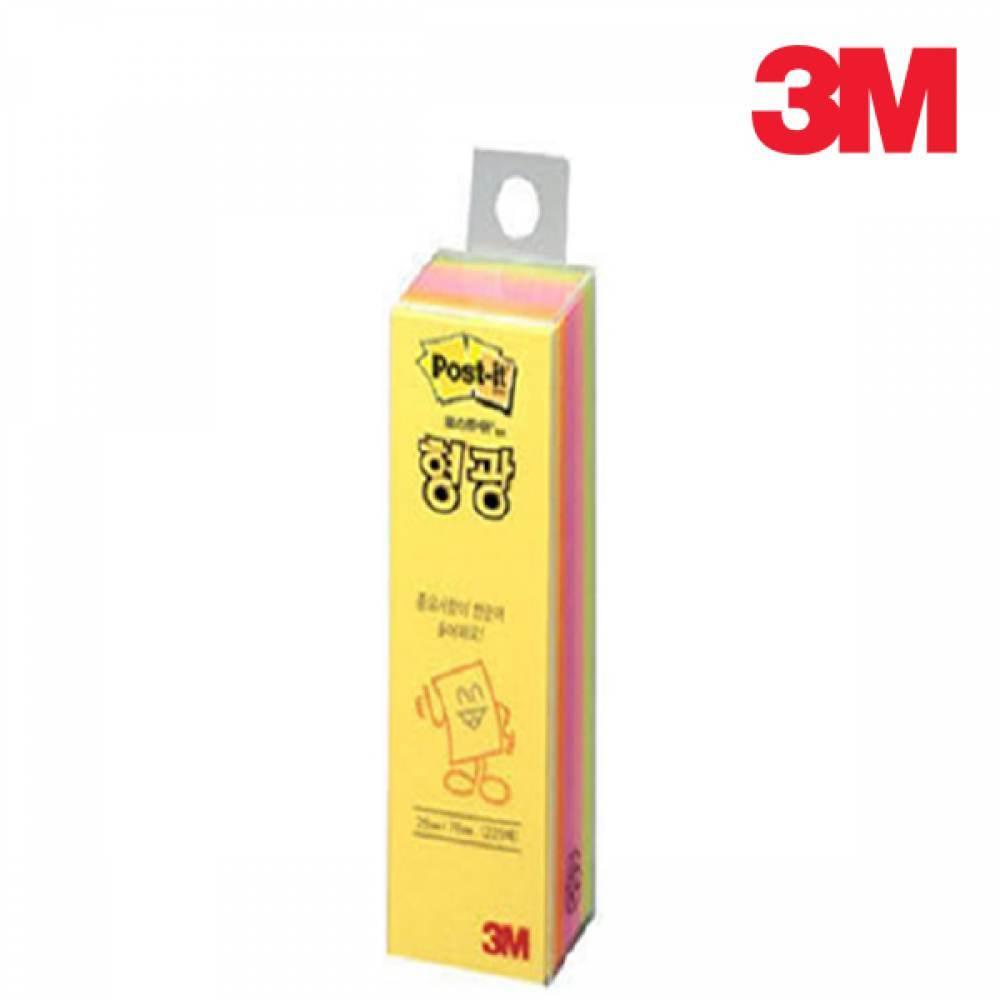 3M 포스트잇 큐브 노트 형광 5색 CU-13