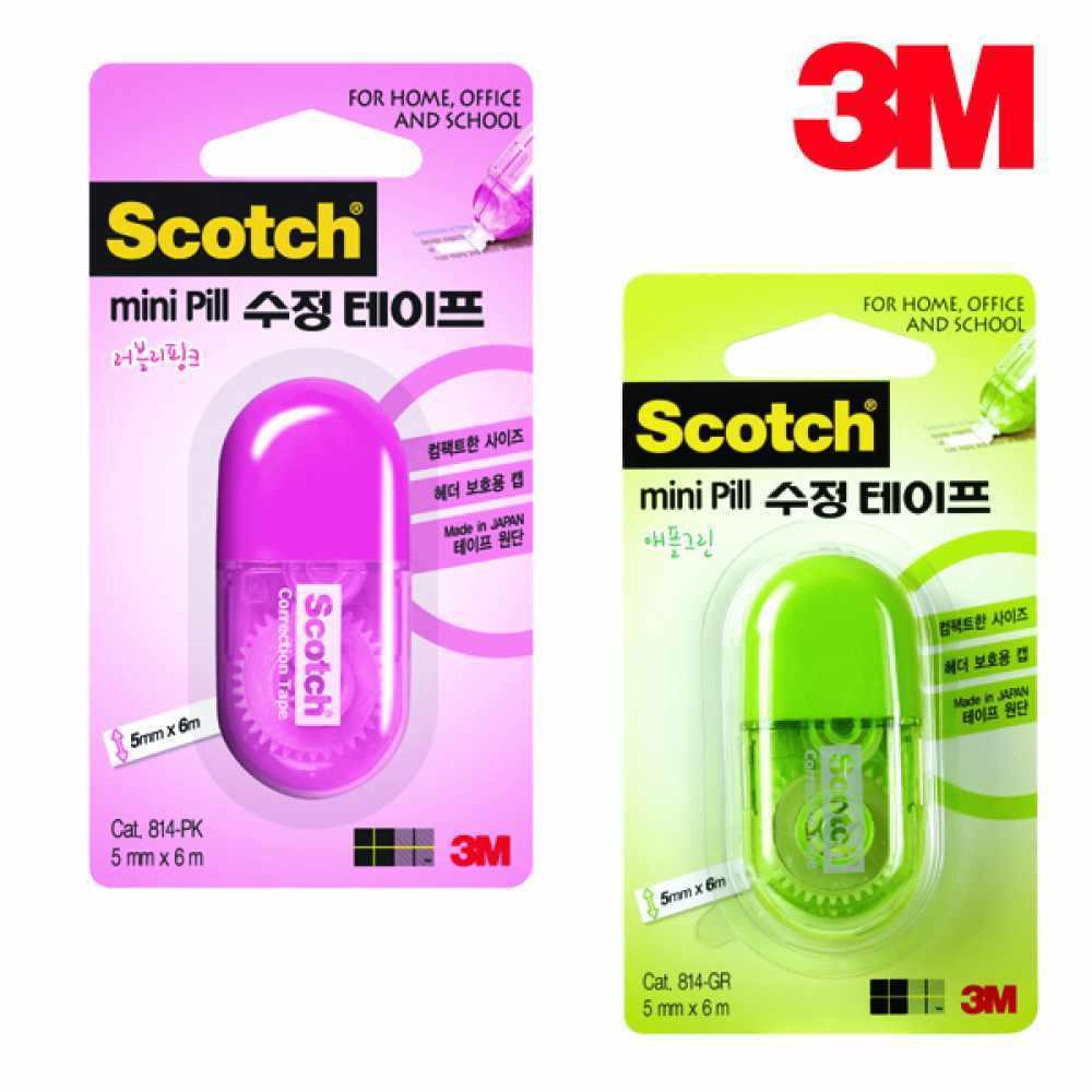 3M 수정테이프 미니필 [제작 대량 도매 로고 인쇄 레이저 마킹 각인 나염 실크 uv 포장 공장 문의는 네이뽕]