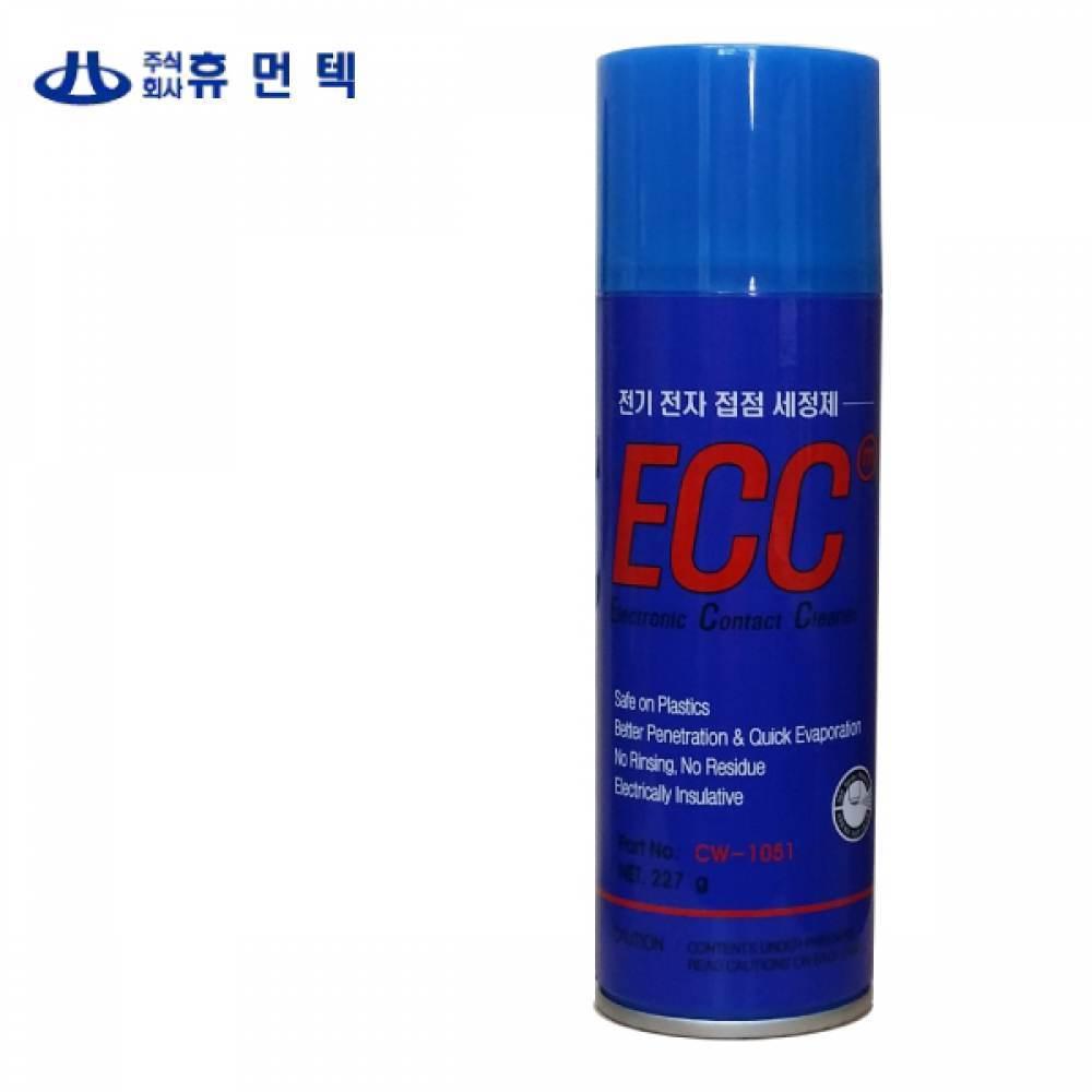 중외 전기전자 접점 세정제 ECC-M 227g