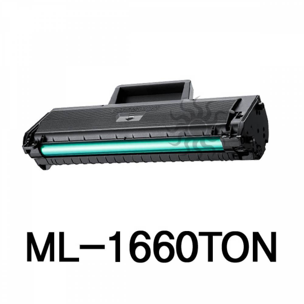 ML-1660TON 삼성 슈퍼재생토너 흑백