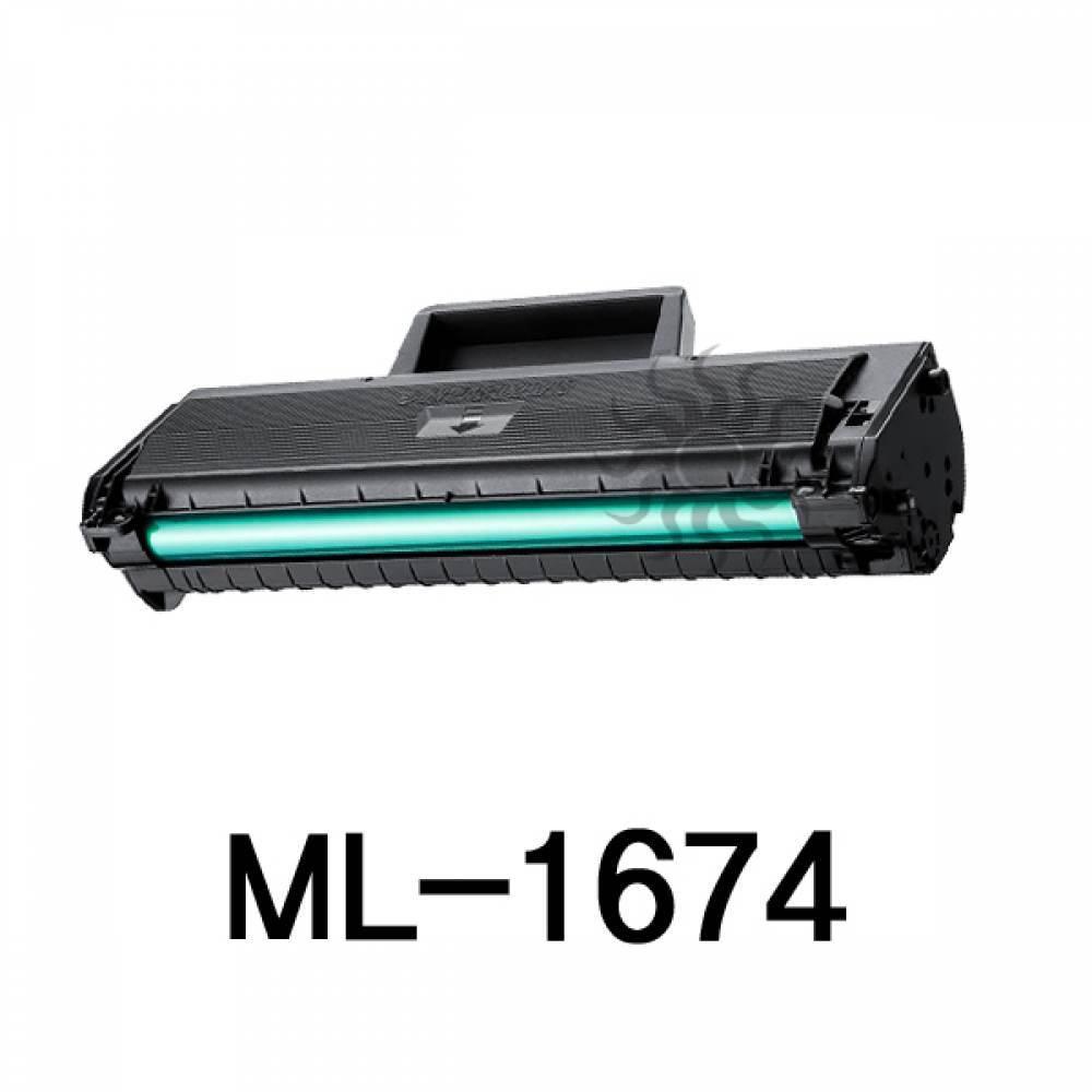 ML-1674 삼성 슈퍼재생토너 흑백
