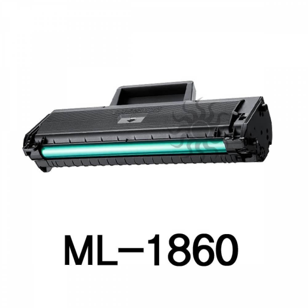 ML-1860 삼성 슈퍼재생토너 흑백