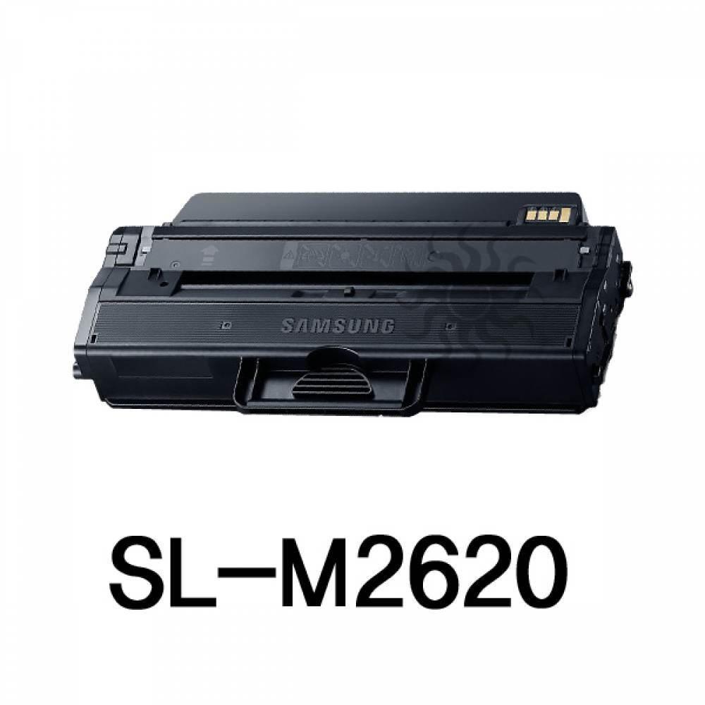 SL-M2620 삼성 슈퍼재생토너 흑백