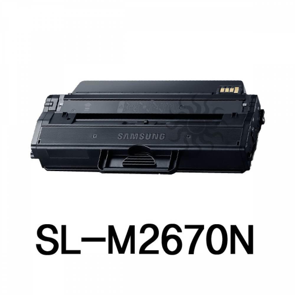 SL-M2670N 삼성 슈퍼재생토너 흑백