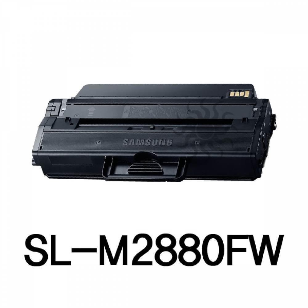 SL-M2880FW 삼성 슈퍼재생토너 흑백