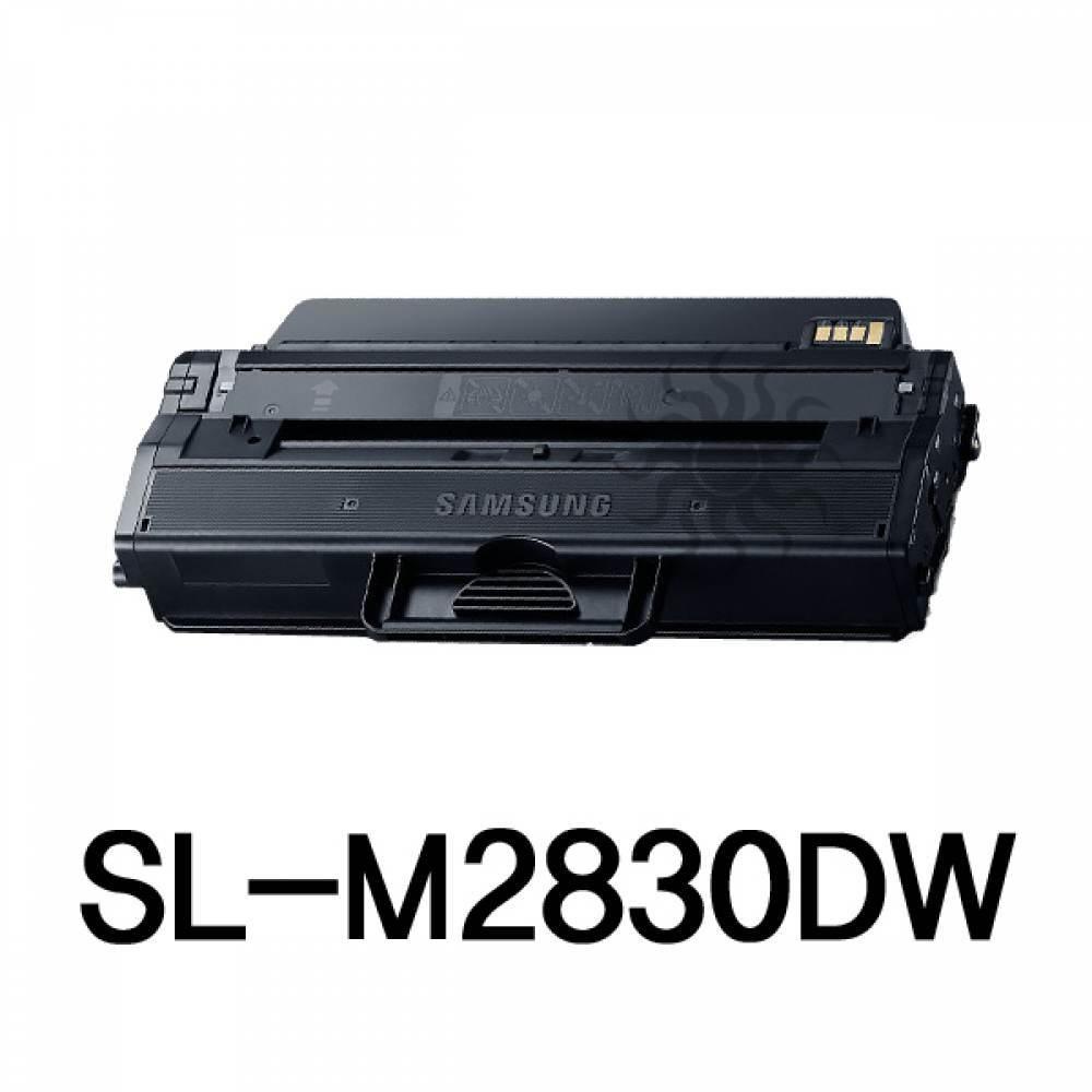 SL-M2830DW 삼성 슈퍼재생토너 흑백