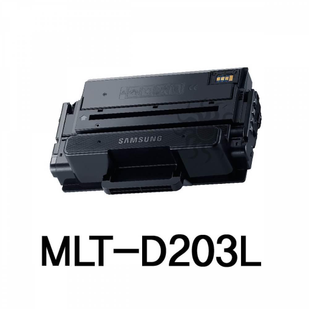MLT-D203L 삼성 슈퍼재생토너 흑백