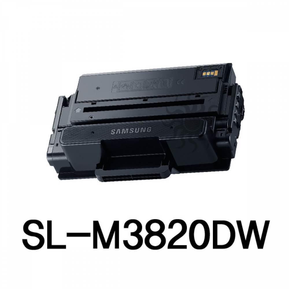SL-M3820DW 삼성 슈퍼재생토너 흑백