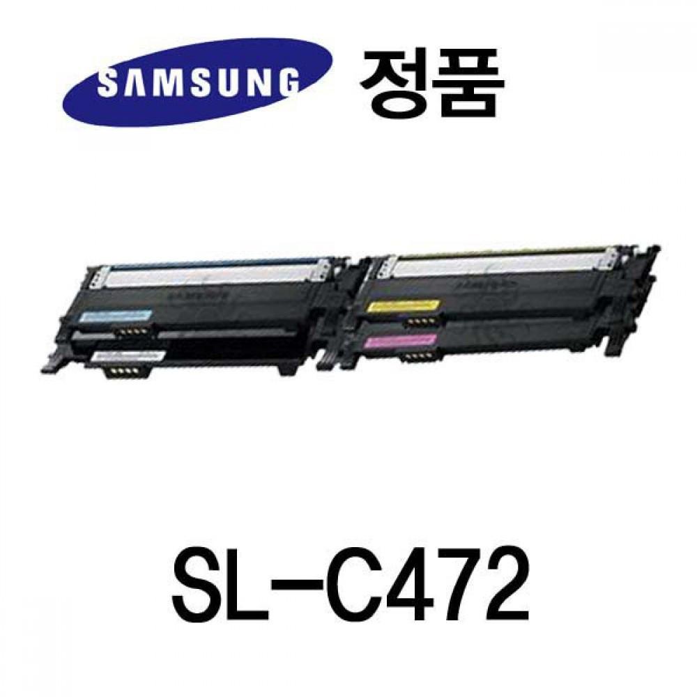 삼성정품 SL-C472 컬러 레이저프린터토너 4색패키지