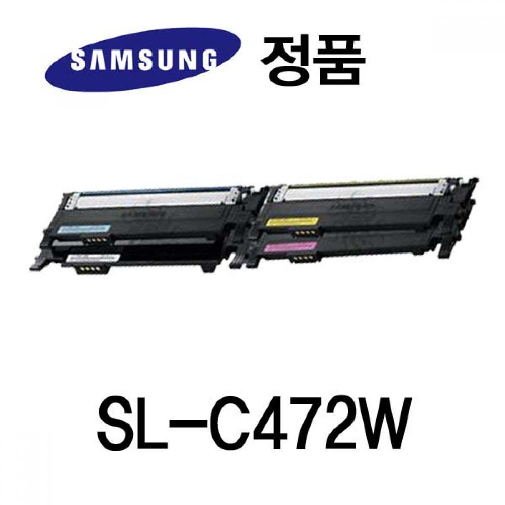 삼성정품 SL-C472W 컬러 레이저프린터토너 4색패키지