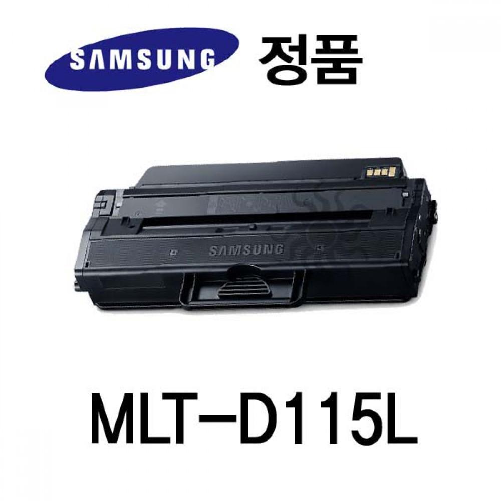 삼성정품 MLT-D115L 흑백 레이저프린터 토너 검정